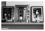 01. Budo Taijutsu - Sandro Gordo 2013