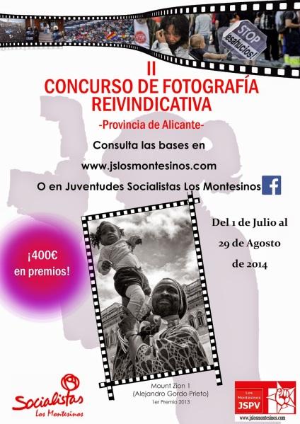 II Concurso FOTOGRAFIA Reivindicativa JSLosMontesinos 2014